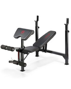 Marcy Eclipse BE5000 Olympic Weight Bench with Rack with black upholstery and a red embroider Marcy logo on the back pad and arm curl pad