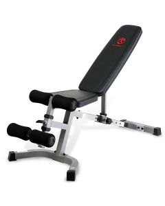 Marcy SB-510 Adjustable Utility Weight Bench