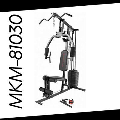 Marcy MKM-81030 Multi Gym