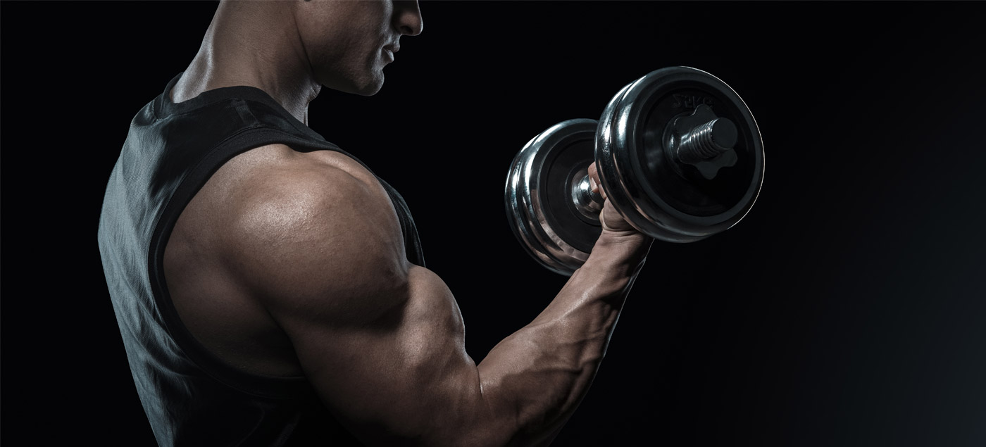 How To Bicep Curl